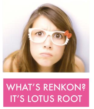 What's renkon?