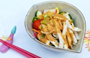 chicken salad with gomadare dressing